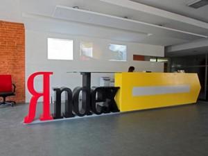 В 2012 году реклама на Яндексе подорожает