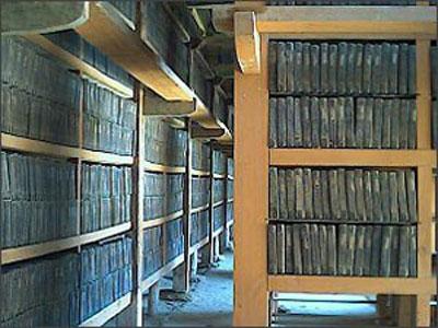 Заработок на архивах
